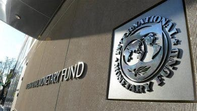 Photo of صندوق النقد الدولي: القطاع البنكي سيواجه ضغوطا إلى غاية سنة 2025