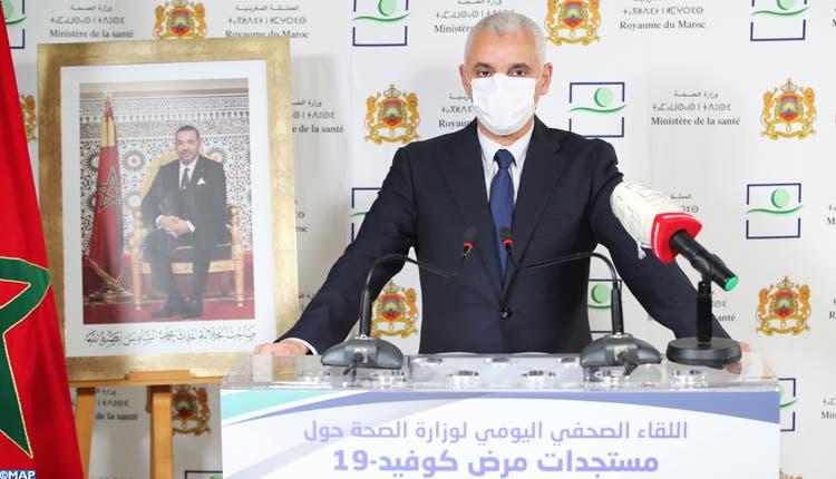 """وزارة الصحة تلغي الندوة الصحفية اليومية لمستجدات """"كورونا"""""""