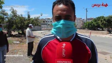 Photo of عمال الموقف يشتكون من الأزمة التي سببتها الجائحة ويطالبون المسؤولين بالتدخل