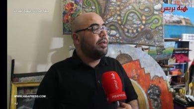 Photo of رسام بسلا يستغل الحجر الصحي من أجل استلهام أفكار إبداعية في مجاله الفني