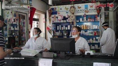 Photo of صيادلة الرباط ينخرطون في إجراء اختبارات تحاليل الكشف عن فيروس كورونا
