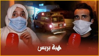 Photo of في ظروف غامضة ..سقوط شابة من شرفة شقة بالطابق الثالث بالدارالبيضاء
