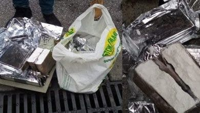Photo of حجز 25,5 كيلوغرام من مخدر الكوكايين بميناء طنجة المتوسط