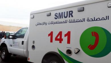 Photo of المغرب يسجل 42 حالة اصابة مؤكدة بفيروس كورونا