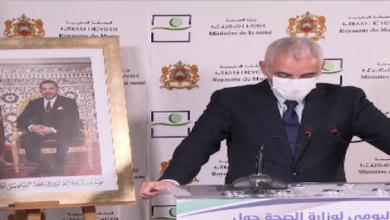 Photo of المغرب يقرر ترحيل 300 من مواطنيه العالقين بالجزائر