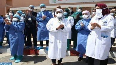 Photo of 28 حالة شفاء جديدة من كورونا بالمغرب .. الإجمالي : 5223 متعاف
