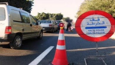 Photo of قرار جديد لوزارة الداخلية بخصوص التنقل بين المدن