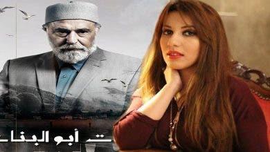 """Photo of سحر الصديقي تثير الجدل  بهجومها على مسلسل """"سلمات أبو البنات"""""""