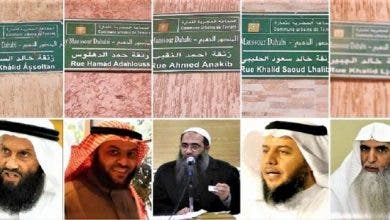 Photo of بعزيز يكتب : الاعتداء المادي على المشترك اللامادي