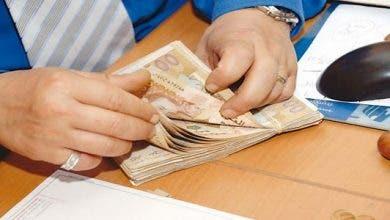 Photo of بنك المغرب : وتيرة القروض البنكية تتسارع