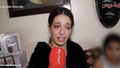 """Photo of زوجة """"رفيق بوبكر"""" تذرف الدموع وتعتذر للمغاربة وأخر كلمة قاليا بعد اعتقاله :""""تهلاي فالوليدات"""""""