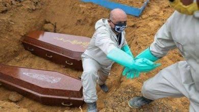 Photo of إسبانيا تسجل 191 إصابة و3 وفيات جديدة بفيروس كورونا