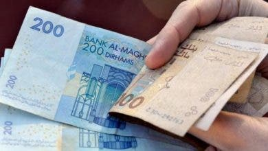 Photo of برلماني يستفسر الحكومة حول فرض الأبناك لفوائد إضافية على القروض