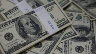 Photo of لدعم إصلاحات الشمول المالي والرقمي بالمغرب.. 500 مليون دولار من البنك الدولي