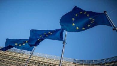 Photo of الاتحاد الأوروبي يوسع قائمة العقوبات ضد فنزويلا