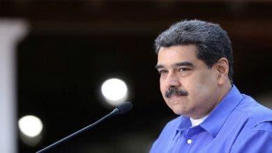 Photo of مادورو يطرد سفير الاتحاد الأوروبي في كاراكاس