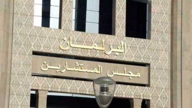 Photo of وفق الظروف والضوابط الاعتيادية.. مجلس المستشارين يستأنف عمله