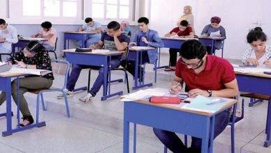 Photo of التلاميذ المصابون بكورونا يجتازون امتحانات الباك في قاعات خاصة بالمستشفى