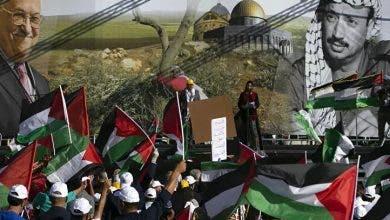 """Photo of الفلسطينيون يعلنون الأربعاء المقبل """"يوم غضب"""""""