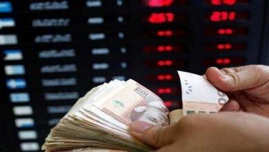 Photo of سوق الصرف : ارتفاع سعر الدرهم ب 0,79 في المائة مقابل الأورو