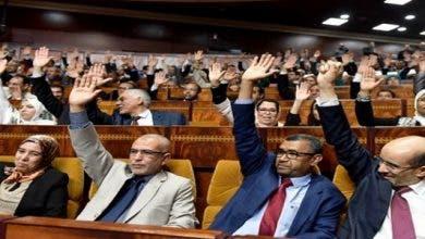 """Photo of """"تعديل مالية 2020"""".. """"البيجيدي"""" يدعو لدعم البحث العلمي وإقرار إعفاءات ضريبية"""