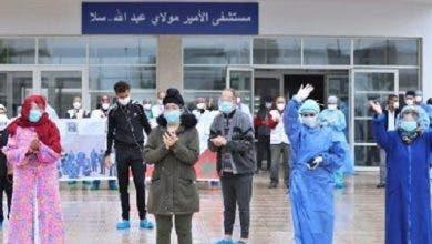 Photo of كورونا.. مستشفى الأمير مولاي عبد الله بسلا بات خاليا من أية حالة إصابة