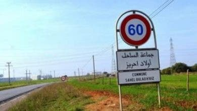 Photo of خروقات كبيرة تعجل باستقالة جماعية ل23 عضو بإقليم برشيد