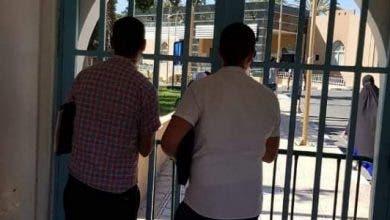 "Photo of تارودانت : إحتقان نقابي بداخل المستشفى الاقليمي بعد نهج سياسة "" الابواب الموصدة"""