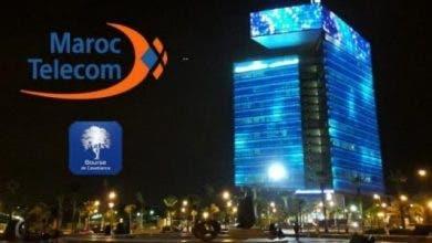 """Photo of """"اتصالات المغرب"""" تُباشر عملية إجراء اختبارات التشخيص لفائدة مستخدميها"""