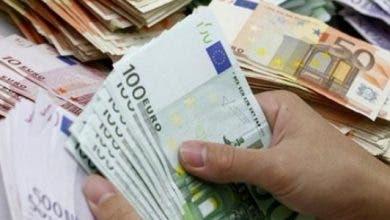 Photo of بنك المغرب : ارتفاع احتياطي العملة الصعبة إلى 289 مليار درهم