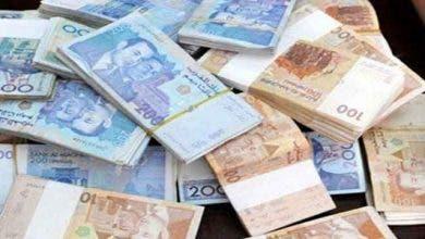 Photo of الخزينة العامة تحدد مداخيل صندوق كورونا وقيمة ما صرفت منه الحكومة لحدود الساعة
