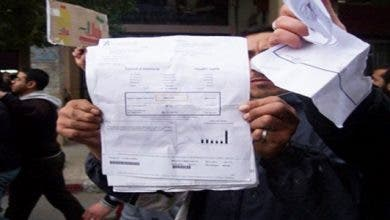 Photo of برلماني يسائل الرباح حول ارتفاع فواتير الماء والكهرباء بإقليم خنيفرة