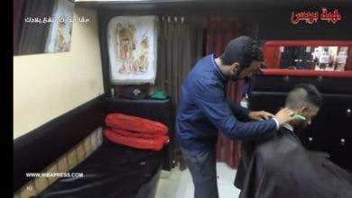 Photo of ممتهنو الحلاقة يستأنفون عملهم بعد رفع الحجر الصحي تدريجياً