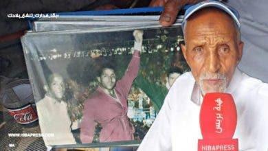 """Photo of بطل مغربي سابق في الملاكمة يبيت في العراء:""""هزيت الراية في ميريكان وتا حد ما عقل عليا"""""""