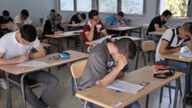Photo of اتخاذ تدابير مهمة لضمان اجتياز امتحانات البكالوريا بإقليم الحسيمة في أحسن الظروف