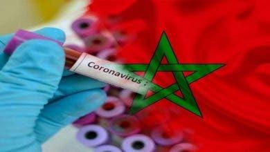 Photo of حسب الجهات .. التوزيع الجغرافي للحالات المصابة بكورونا بالمغرب
