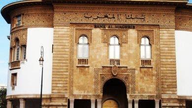 Photo of بنك المغرب يتوقع تراجعا للاقتصاد الوطني بنسبة 5,2 في المائة