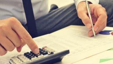 Photo of برلمانية تطالب بمراجعة نسبة الفوائد البنكية المطبقة على المقاولات