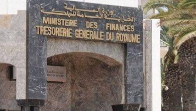 Photo of توظيف مالي لمبلغ 900 مليون درهم من فائض الخزينة