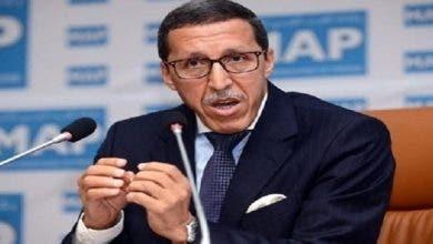 Photo of المغرب يجدد التأكيد على الدور المركزي للأمم المتحدة راهنا ومستقبلا