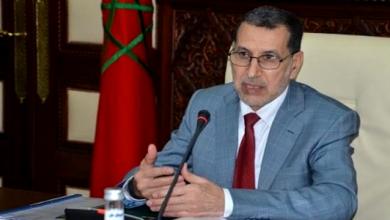 """Photo of """"الييجيدي"""" يثمن مطالبة الحكومة ل""""أمينستي"""" بتقديم دلائل حول ادعاءات التجسس"""