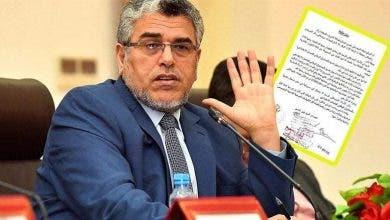 "Photo of جدل قضية "" الكاتبة"" ..""إشهاد""  يُبرئ الوزير الرميد من قضية الضمان الاجتماعي!"