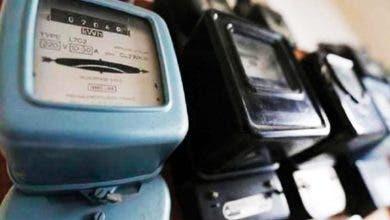 Photo of مواطن باقليم الحوز يتوصل بفاتورة كهرباء بقيمة 8502 درهم.. والONEE يفتح تحقيقا