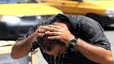 Photo of نشرة خاصة .. طقس حار من يوم غد الأربعاء إلى الأحد بعدد من مناطق المملكة