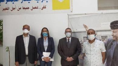 "Photo of جبهة تحشد الدعم السياسي لتفويت أصول شركة ""سامير"" لحساب الدولة"