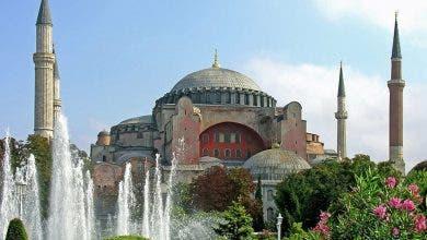 """Photo of مجلس الكنائس العالمي لأردوغان: تحويل آيا صوفيا مسجدا يبعث على """"الحزن والاستياء"""""""