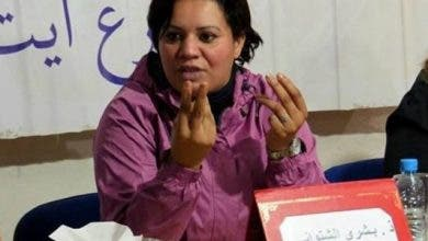 Photo of إدانة حقوقية لاستدعاء ناشطة مُسَاندة للعاملات الزراعيات