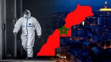 Photo of جهة مراكش اسفي في المقدمة.. التوزيع الجغرافي لآخر إصابات كورونا بالمغرب
