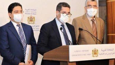 """Photo of السلطات المغربية """"لا زالت تنتظر"""" من منظمة العفو الدولية الأدلة العلمية المقنعة التي طالبت بها"""