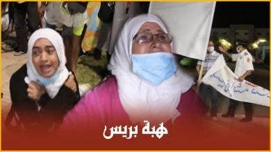"Photo of بكاء وهستيريا واغماءات في مصادرة إعتصام فراشة ""الجوطية"" بالمحمدية"